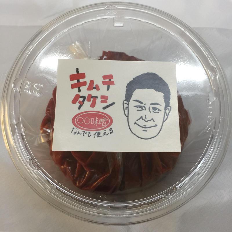 〇〇味噌500g