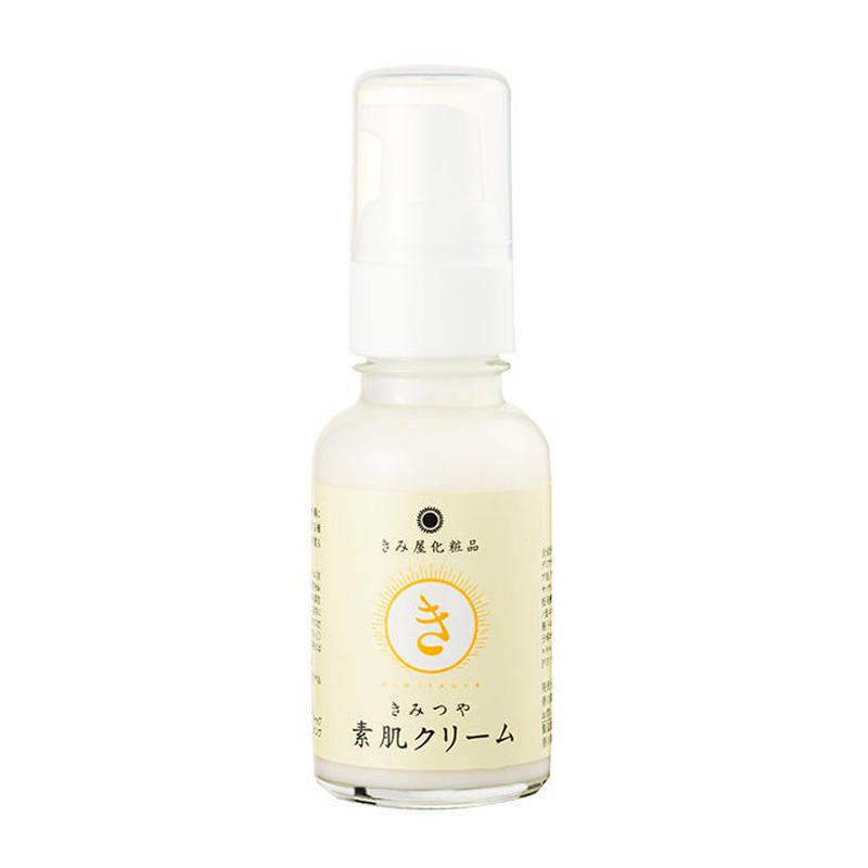 [単品] きみつや 素肌クリーム30g|きみ屋化粧品
