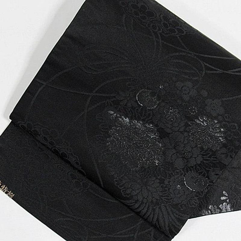 【袷・単衣用】黒共九寸名古屋帯 緞子 紐に花丸/黒【美品】