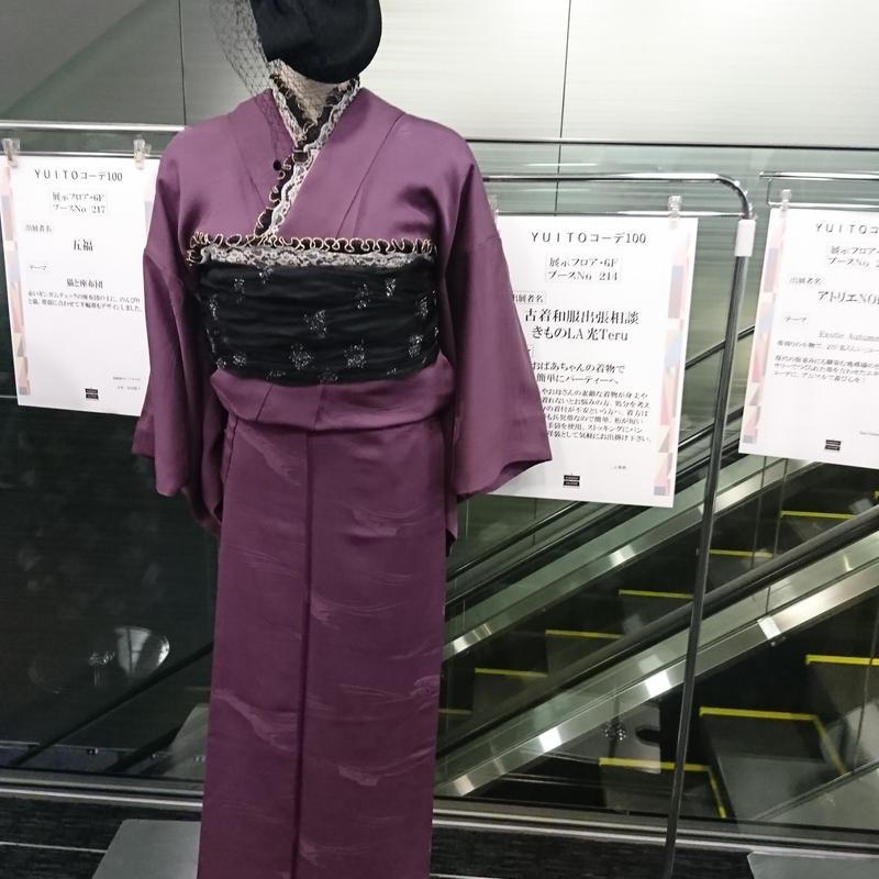 きものサローネ100体コーデ展示品セット