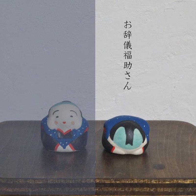 ミニお辞儀福助さん 青 Mini Bow Fukusuke blue