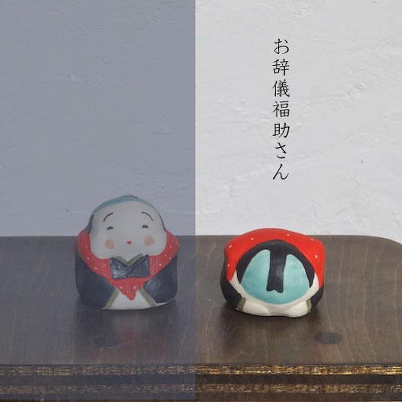 ミニお辞儀福助さん 赤 Mini Bow Fukusuke  red