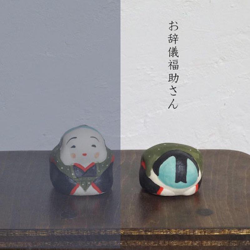 ミニお辞儀福助さん 緑 Mini Bow Fukusuke  green