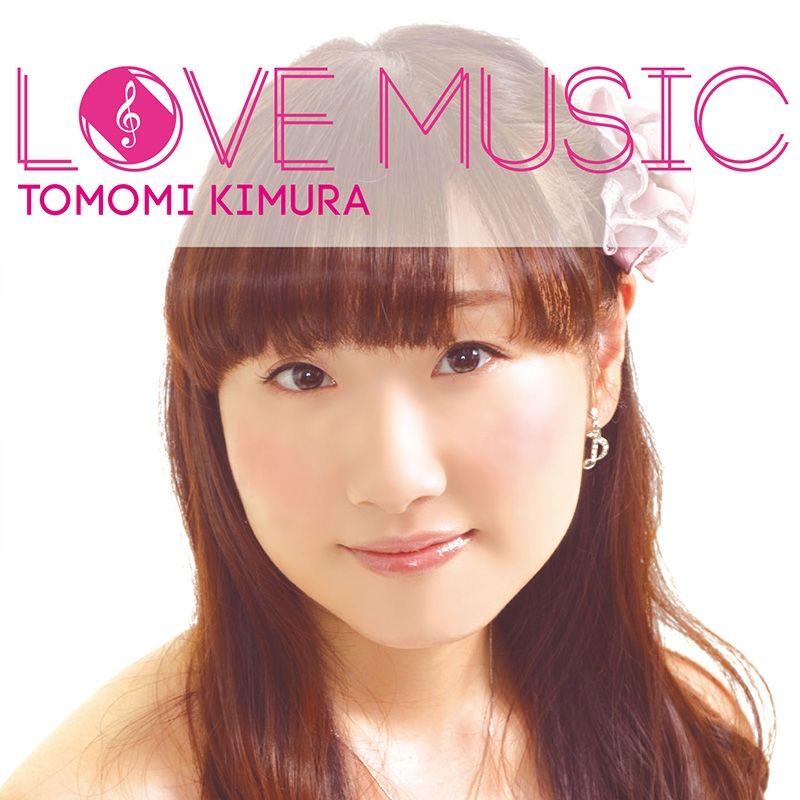 ★期間限定 特典付★1stシングル「Love Music」