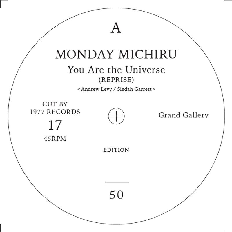 <Grand Gallery×1977>7inch  No.17  MONDAY MICHIRU/HITOMI SHIMAZAKI limited 50