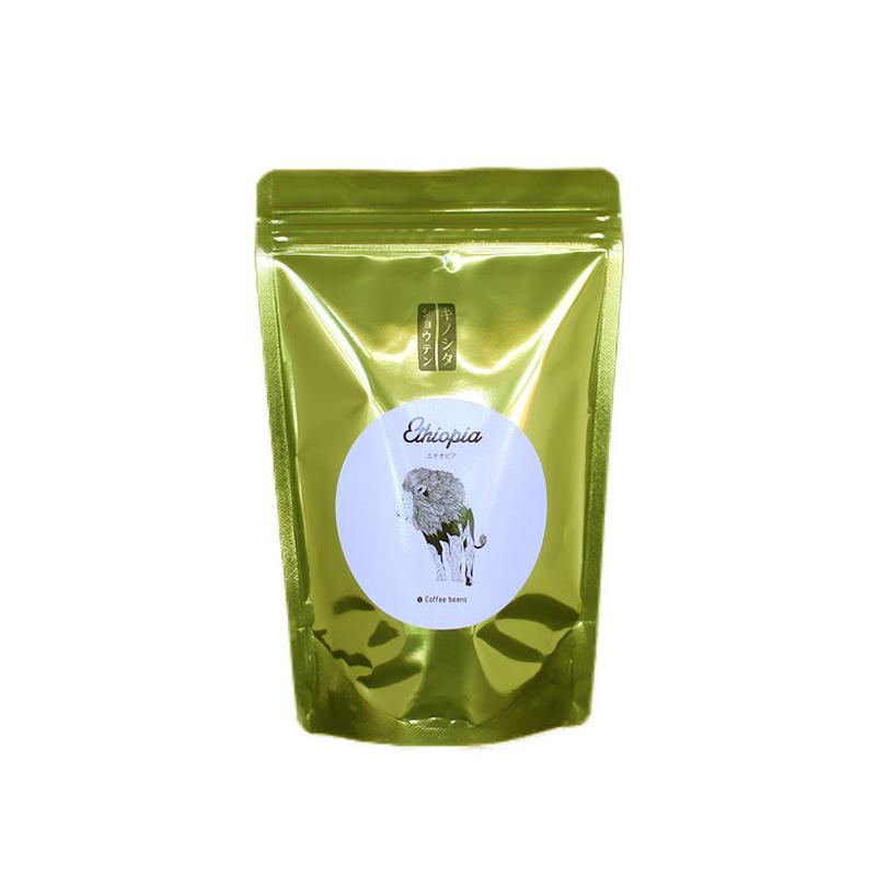 [コーヒー豆200g]アブドラ・バガーシュさん/エチオピア/ミディアムロースト