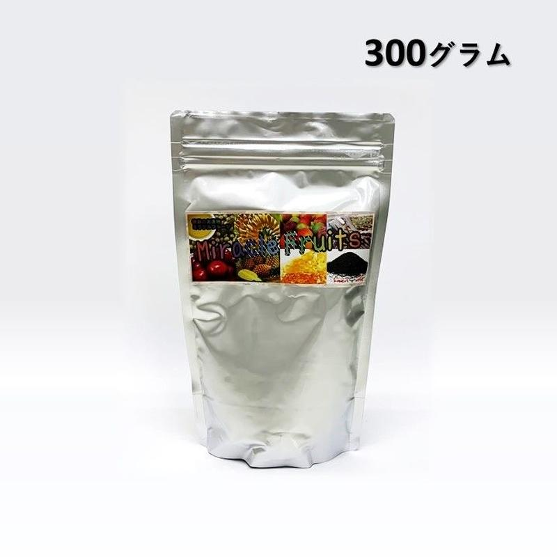 ミラクルフルーツ 300g