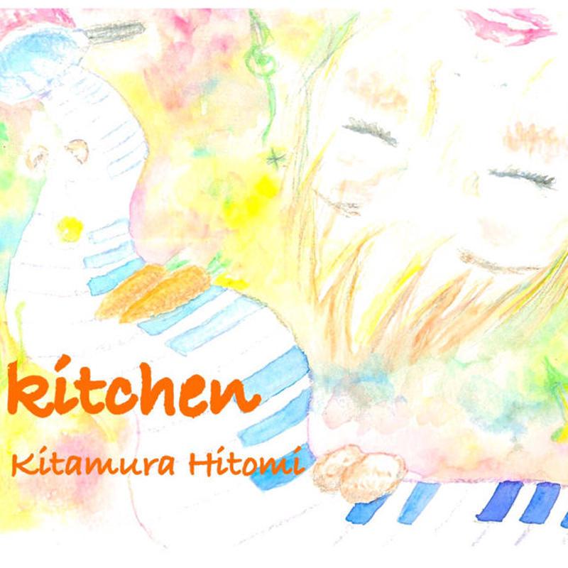 kitchen(3rd mini album)