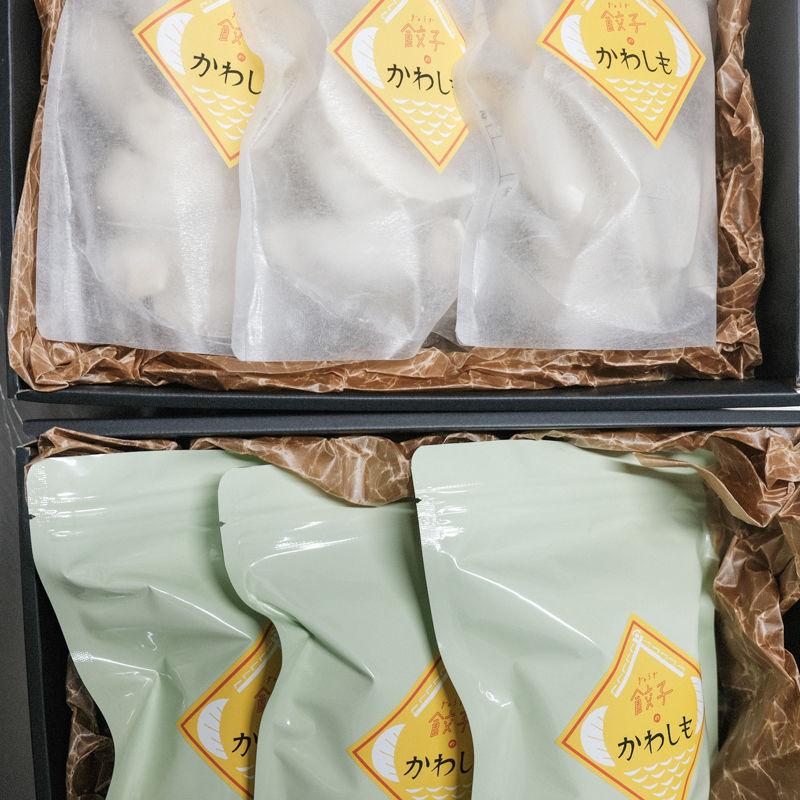 ギフト用餃子2箱セット(かわしも餃子3パック33ヶ、春菊の水餃子3パック33ヶ)