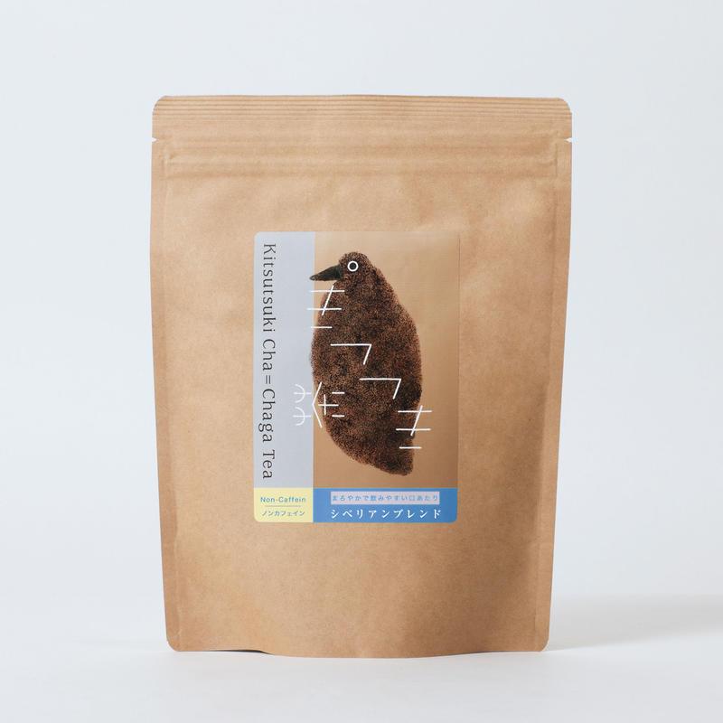 【WEB限定】きつつき茶 1ヶ月分 シベリアンブレンド