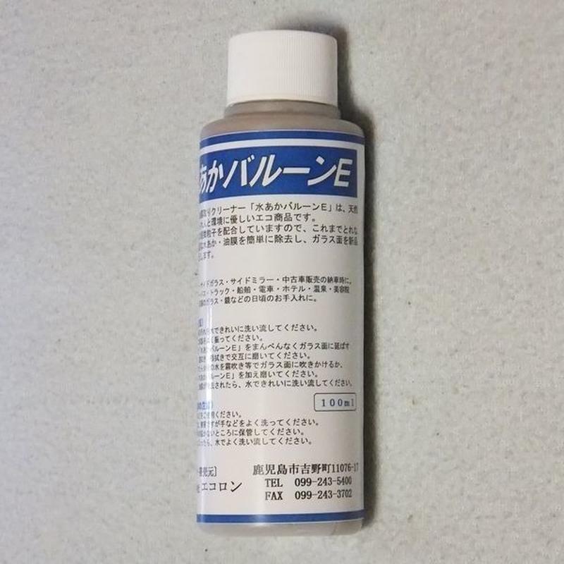"""ガラス水垢取りクリーナー""""水あかバルーンE"""" 100ml"""