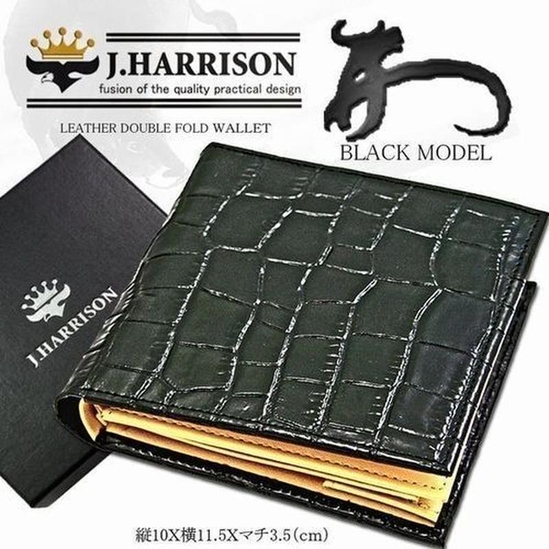 J.HARRISON牛革(床皮)クロコ型押し・折札、カード、コイン入れ付財布 JWT-008 【送料無料】