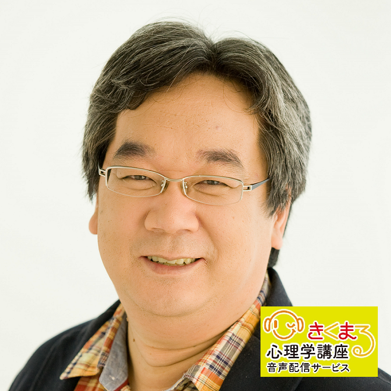 平準司の『魅力アップ講座(その1)オープンさを学ぼう』[LV00010026]