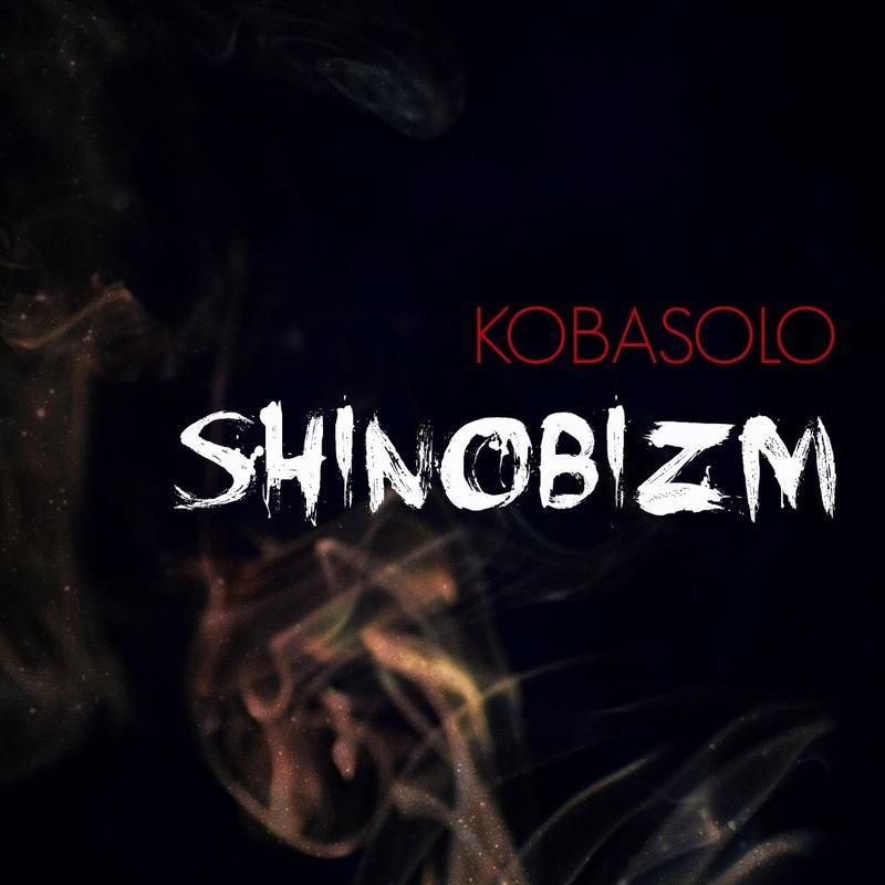 【シングル】SHINOBIZM/コバソロ