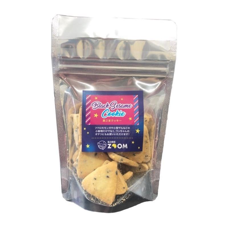🖤黒ごまクッキー [30g]