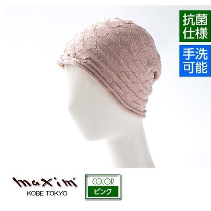 療養ケア/シルクケアニット【ホールガーメント】0-13-04 ピンク