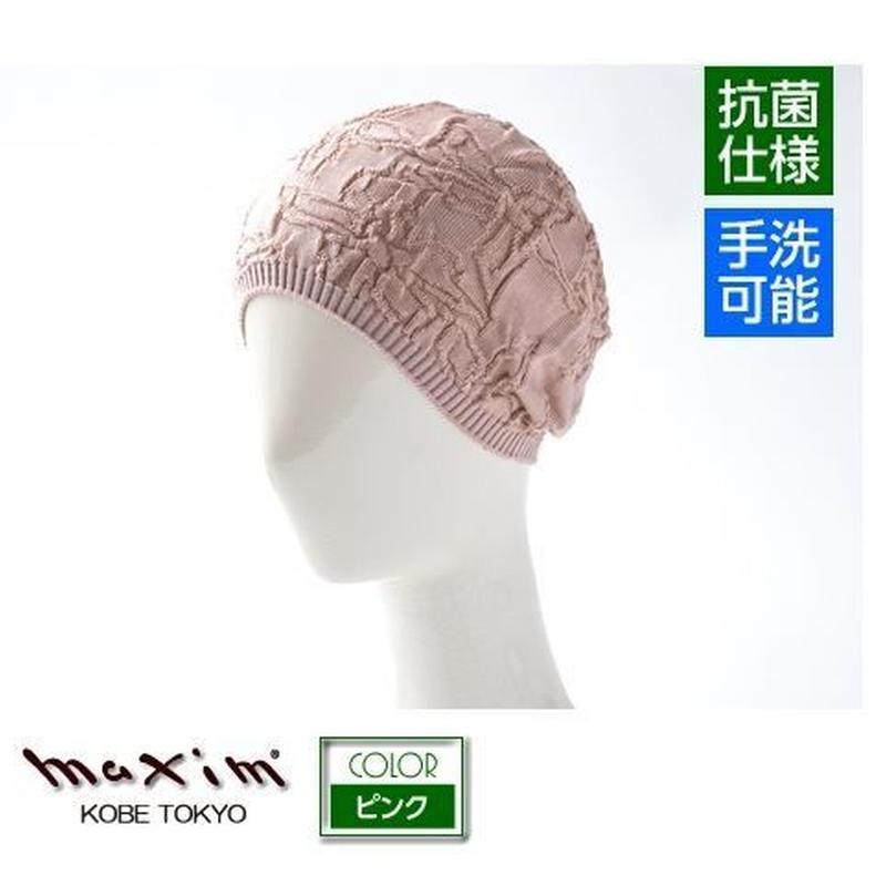 療養ケア/シルクケアニット【ホールガーメントハット】ピンク 4-13-71