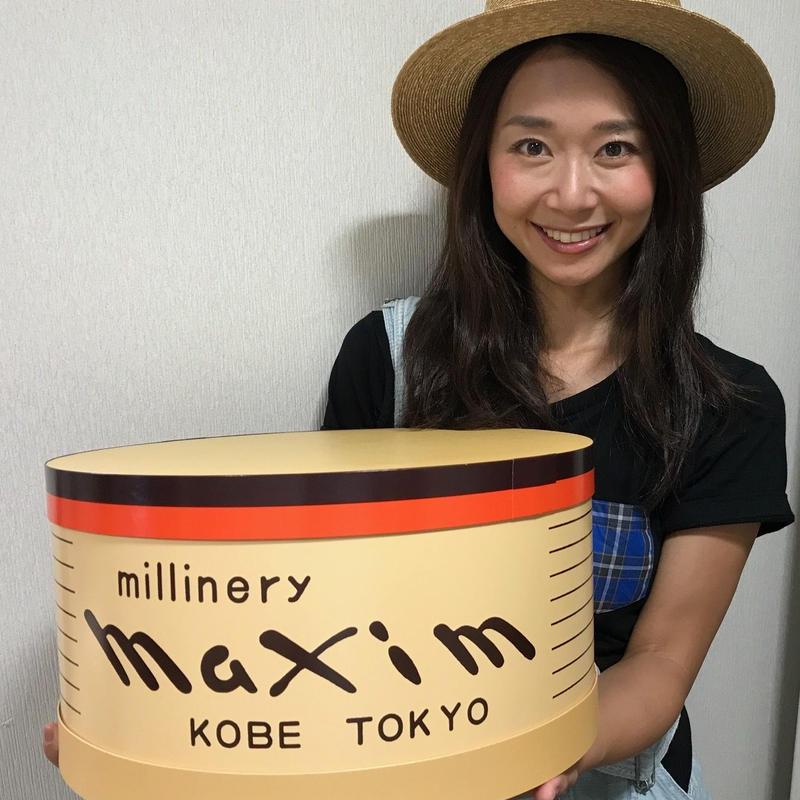 Sサイズ帽子化粧箱(プレミアムBOX)(直径27㎝/高さ19㎝)送料込