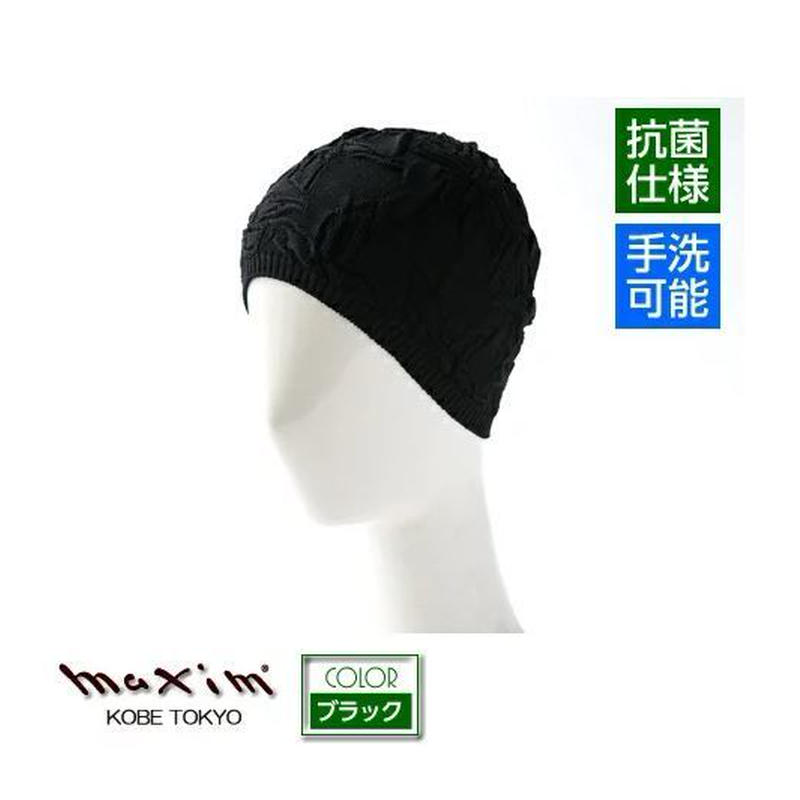 療養ケア/シルクケアニット【ホールガーメントハット】ブラック 4-13-71