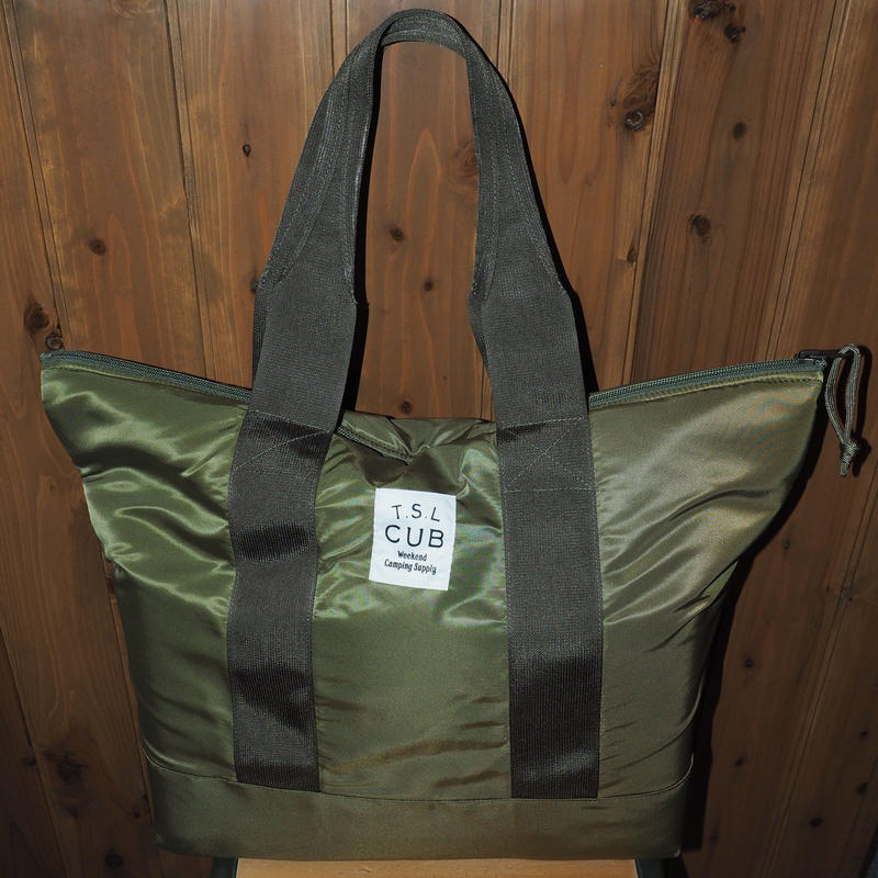 T.S.L CUB / light protection bag L