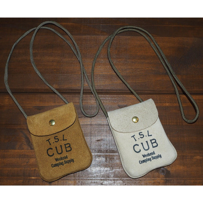 T.S.L CUB / ash container