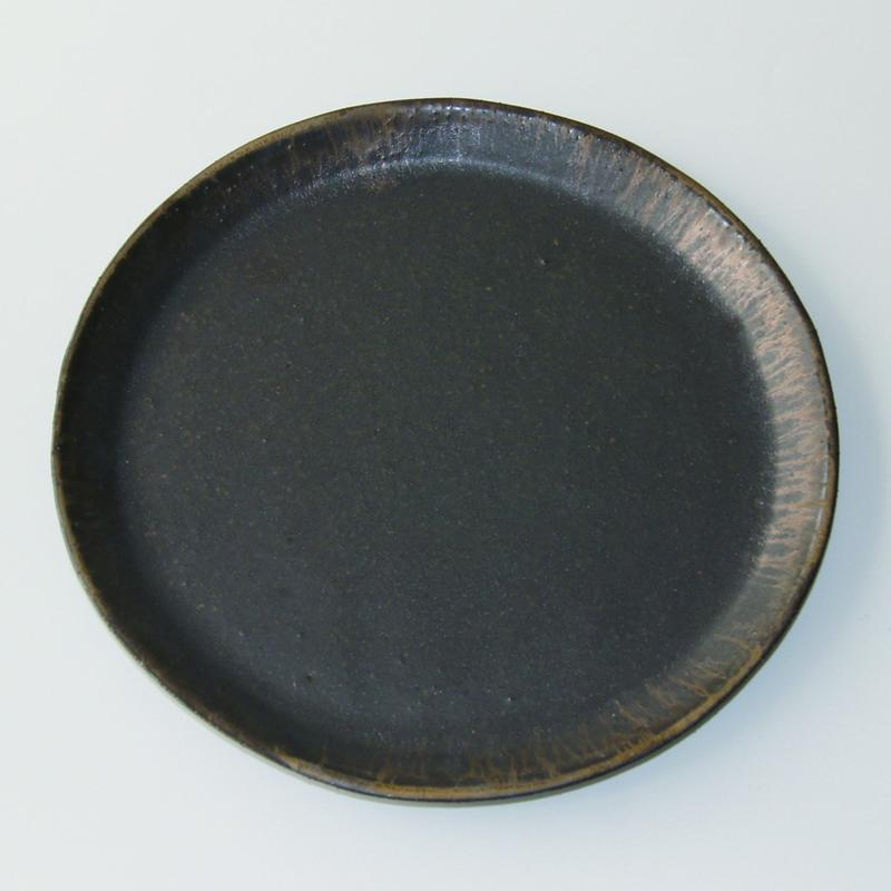 FOR SUCH A TIME Round Plate 33cm