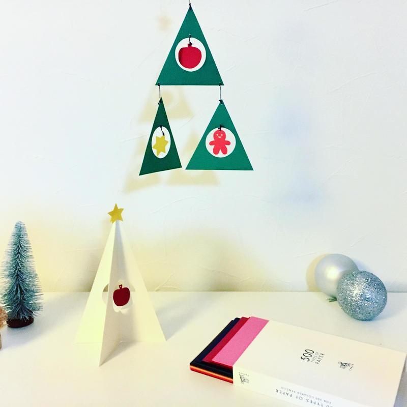 2017/12/3開催 切り絵・絵本作家 たけうちちひろさんと作る、クリスマスオーナメントorツリー作り