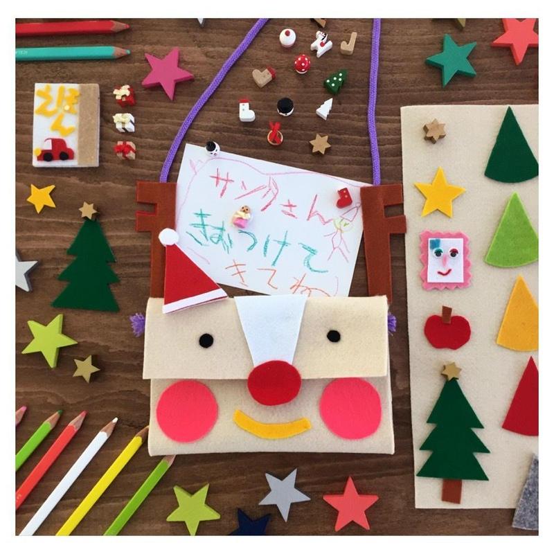 2017/12/15 絵本読み聞かせと、サンタさんにお手紙届くかな?トナカイ郵便のふしぎ封筒作り