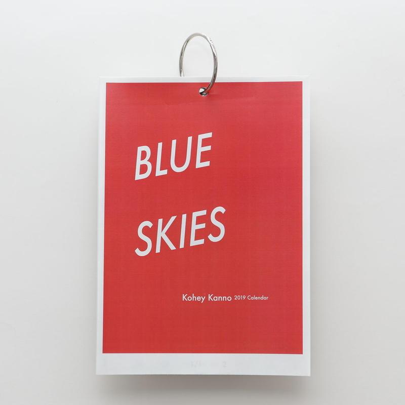 BLUE  SKIES (2019 calendar)