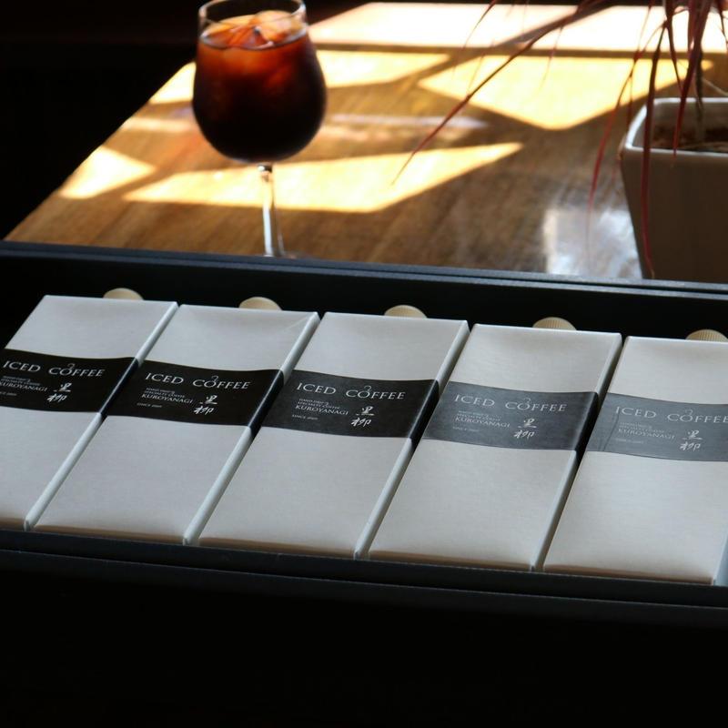 リキッドアイスコーヒー5本(無糖)ギフト