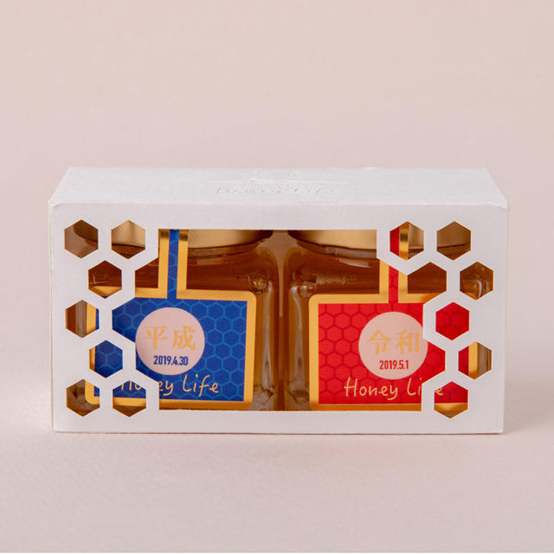 【6月9日12:00販売開始!】Honey Life 平成/令和 限定ver.