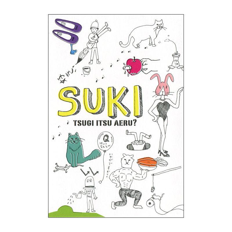 SUKI:デザイナーズポストカード