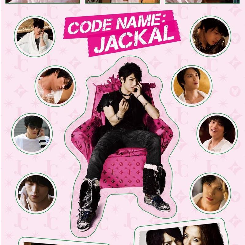 映画「コードネーム:ジャッカル」ステッカー