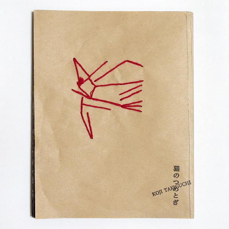 猫のつめとぎ2019Zine vol.04