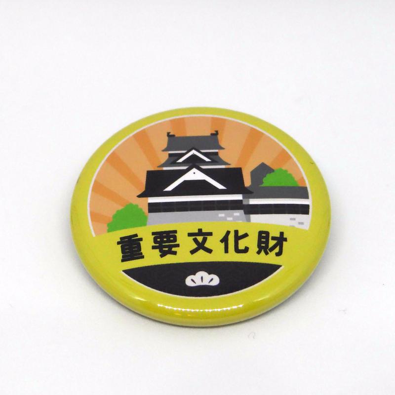 缶バッジ【重要文化財】