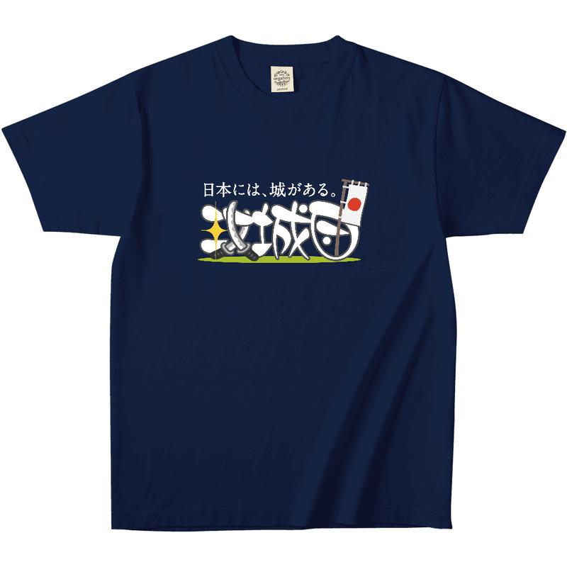 攻城団ロゴTシャツ(2019パープルネイビー)