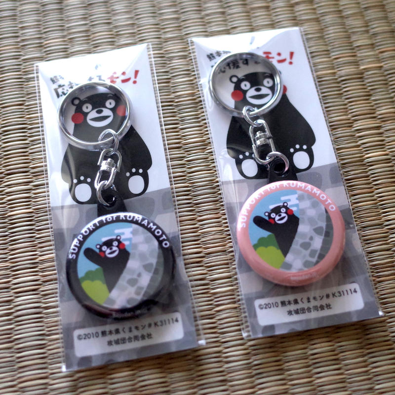 「熊本城復興応援」くまモンキーホルダー