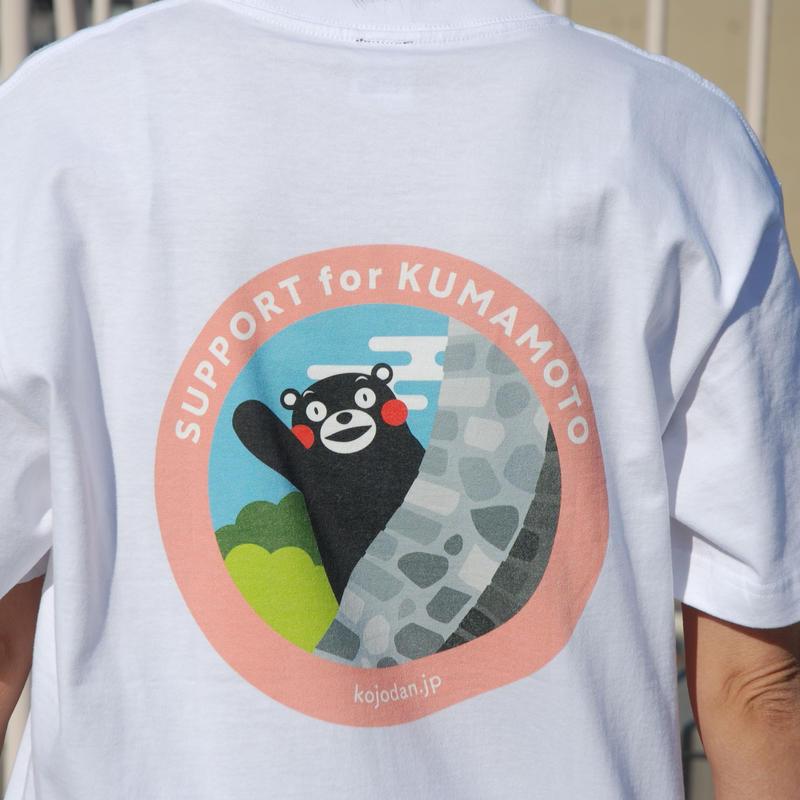 「熊本城復興応援」くまモンTシャツ(白)