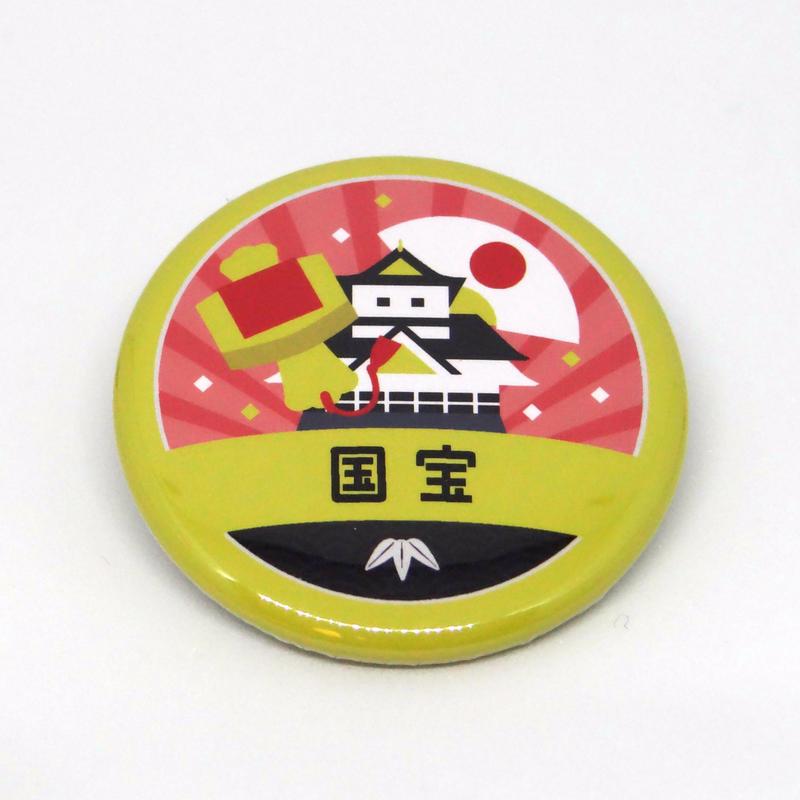 缶バッジ【国宝5城】