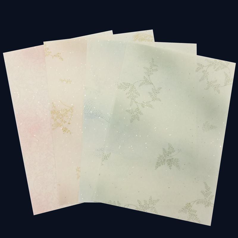 半懐紙 ゆきやなぎ 紋様同色ぼかし