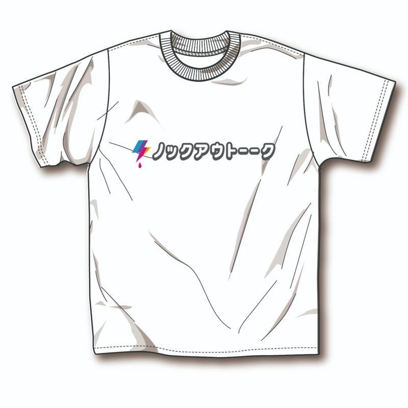 ノックアウトークTシャツ