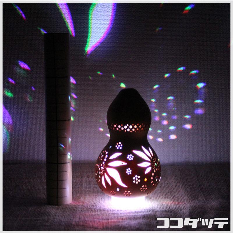 ひょうたんライト011【花唐】