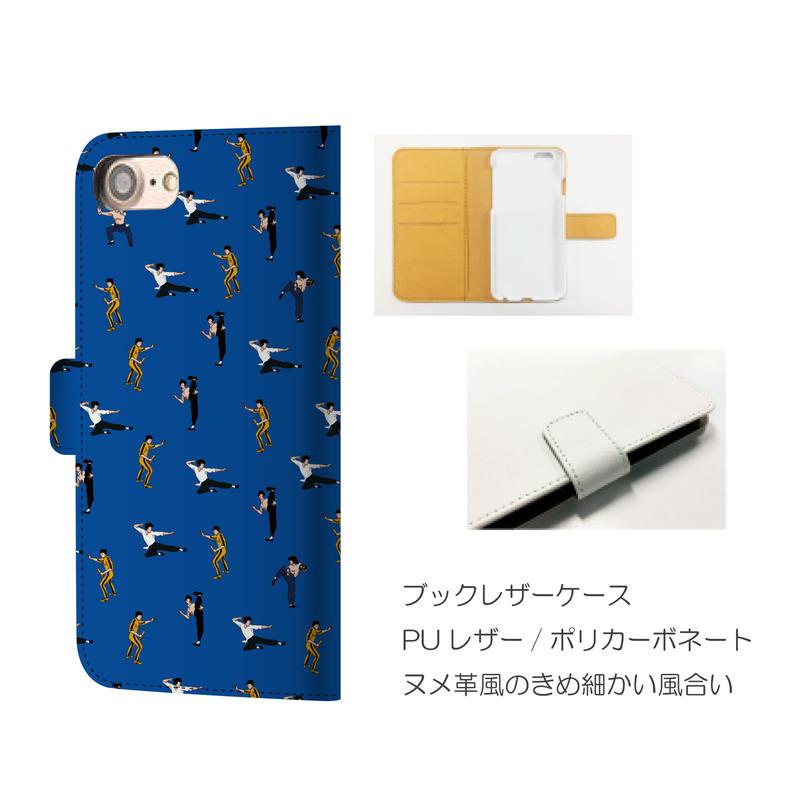 monanas iPhone 手帳型 [カンフー TOKIDOKI 酔拳]