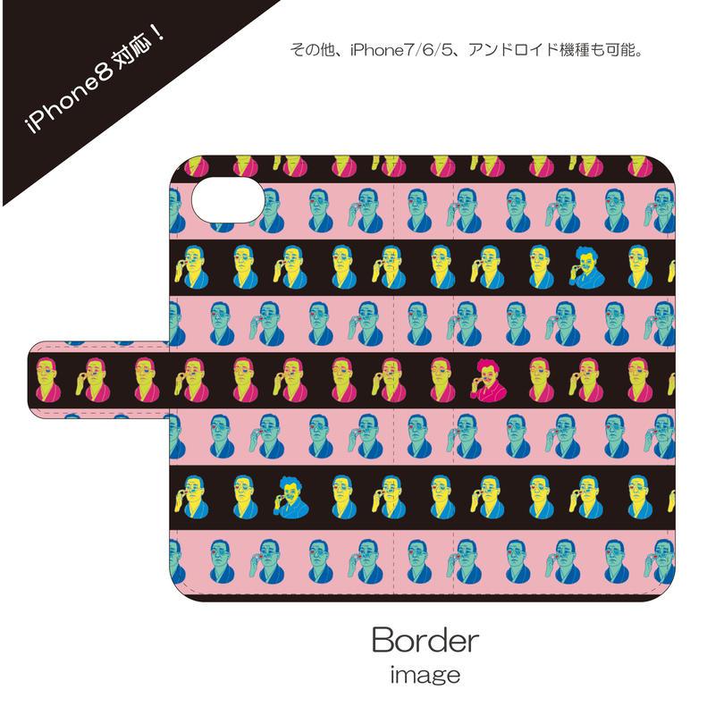 monanas iPhone 手帳型 [yukichiTOKIDOKI hideyo]