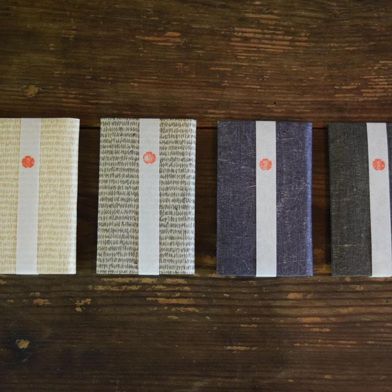 和紙 カード入れ / 大因州製紙協業組合 F030