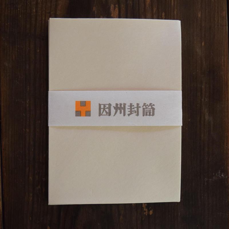 和紙 因州封筒 / 大因州製紙協業組合 F040