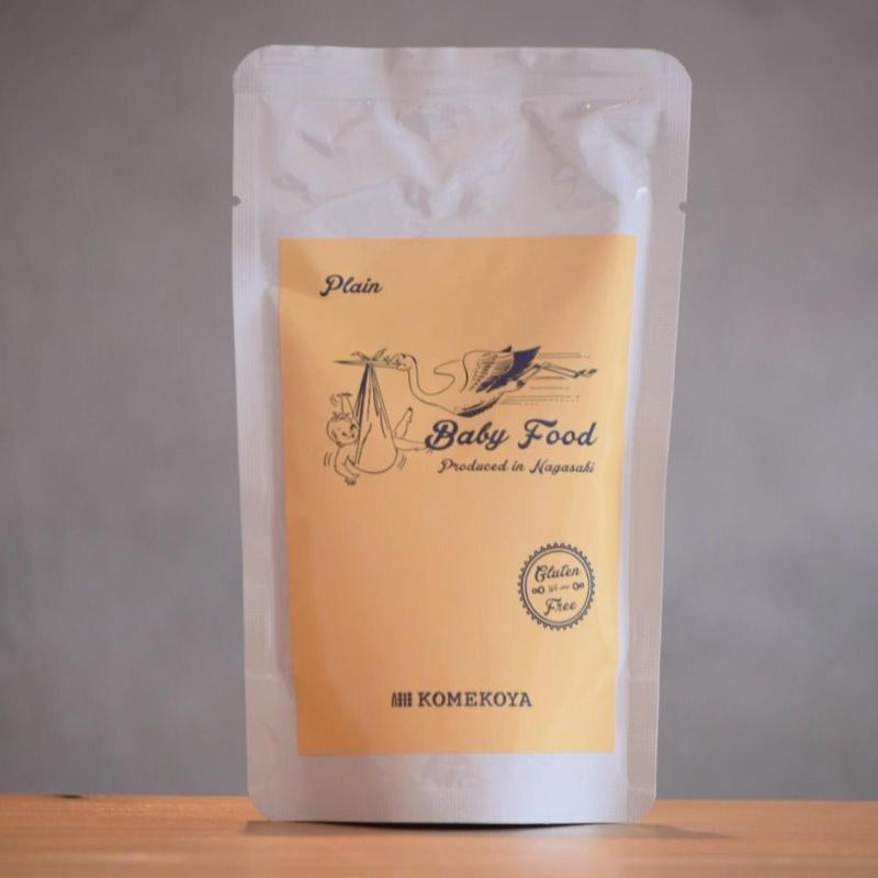 米粉の離乳食 プレーン
