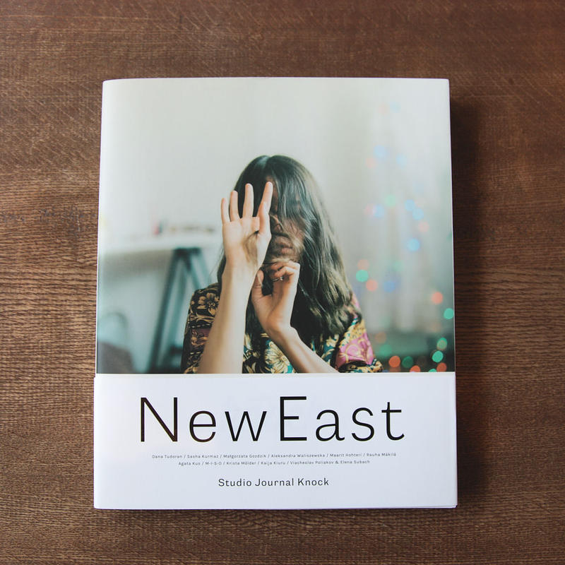 Studio Journal knock: issue6 「New East」