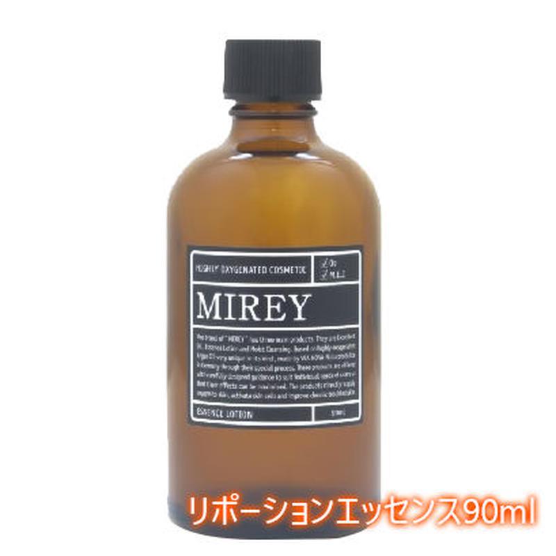 【MIREY】リポーションエッセンス 90ml