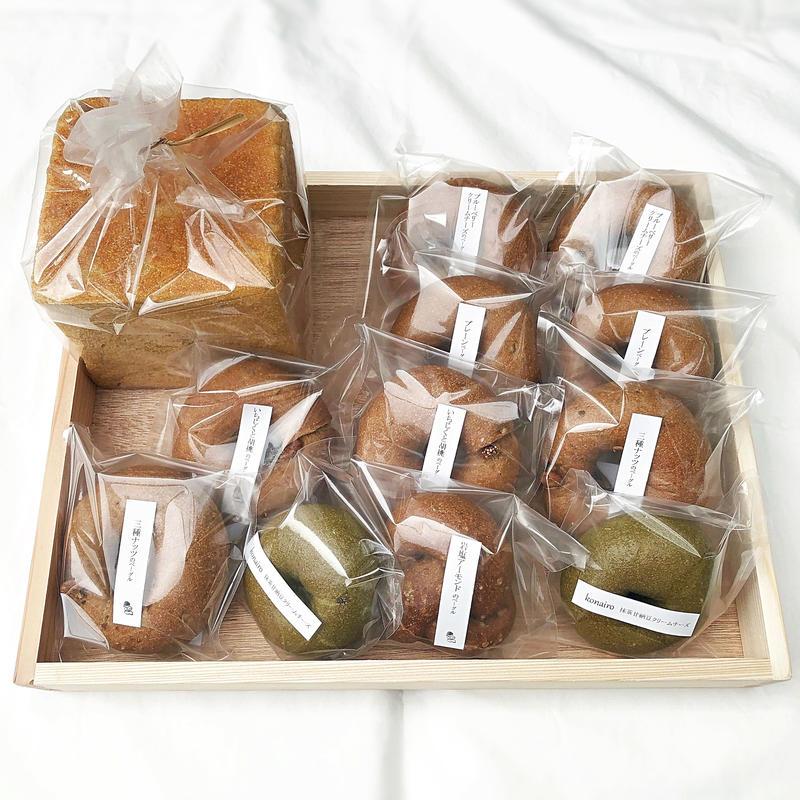 全粒粉100%食パンとベーグル11個セット